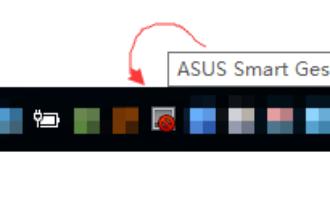 华硕触摸板关闭不了_鼠标检测功能修复_触摸板控制程序下载_k45vd