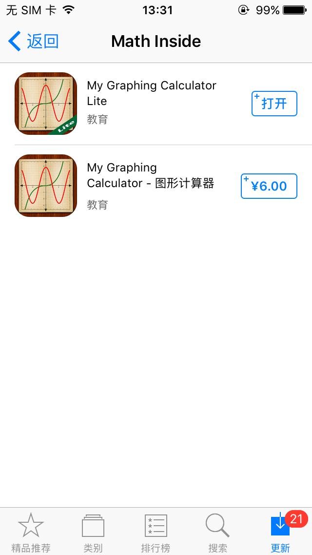 My Graphing Calculator付费无广告版本