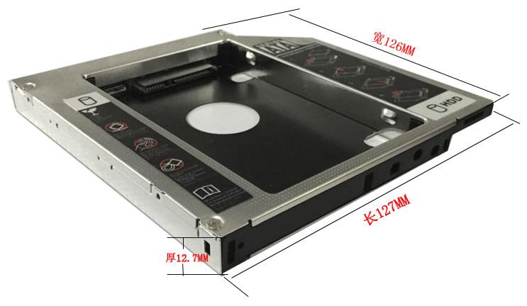 华硕K45VD 光驱 硬盘托架