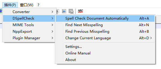 Spell Check Document Automatically(拼写检查)