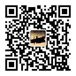 欢迎关注本站微信公众号:撑船人网(wwwchengchuanren)