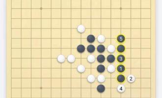 欢乐五子棋腾讯版第7关残局闯关攻略破解_2020年最新_微信小程序