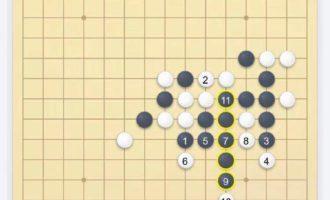 欢乐五子棋腾讯版第97关残局闯关攻略破解_2020年最新_微信小程序