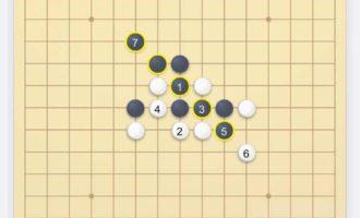 欢乐五子棋腾讯版10残局闯关_微信五子棋第10关速胜方法_只需4回合
