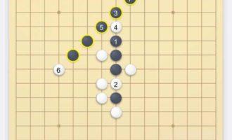 微信五子棋第9关速胜方法_只需4回合_欢乐五子棋腾讯版对决残局闯关