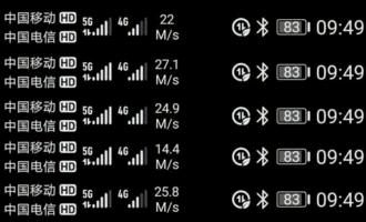中国移动5g下载速率实际速度_移动5g下载速率是多少_移动5g实测