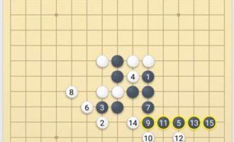 微信五子棋对决残局闯关118_微信小程序五子棋对决残局第118关攻略