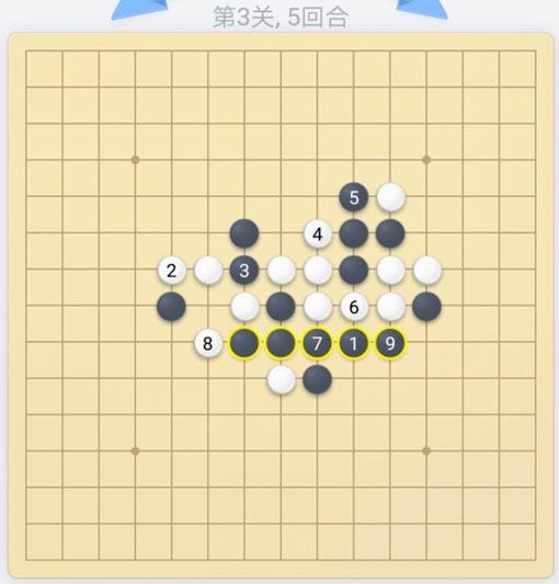微信五子棋残局3关_五子棋残局闯关第三关对决_小程序第3关