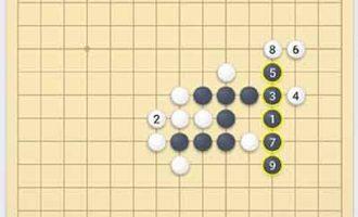 微信五子棋20_微信五子棋小程序残局闯关第二十关破解教程