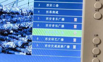 西安dtmb电视机可以收看到哪些台_插USB供电的dtmb天线